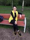 Фотоальбом Марины Мазловой