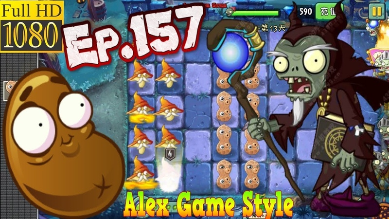 Plants vs Zombies 2 China New Coffee Bean New Archmage Zombie Dark Ages Night 13 Ep 157