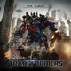 Transformers 4 - All That You Are