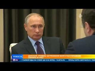 Путин надо навести порядок с полигонами бытовых отходов