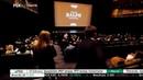 Событие В Барвиха Luxury Village состоялась премьера документального фильма Very Ralph