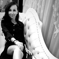 Вероника Вылогина