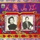 Kiang Hung - Wo Yuan Gen Zhu Ni