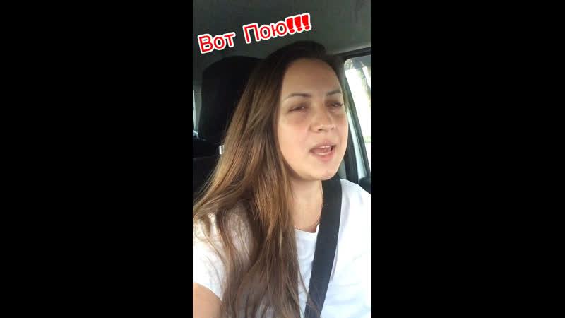 Пою в машине ☺️