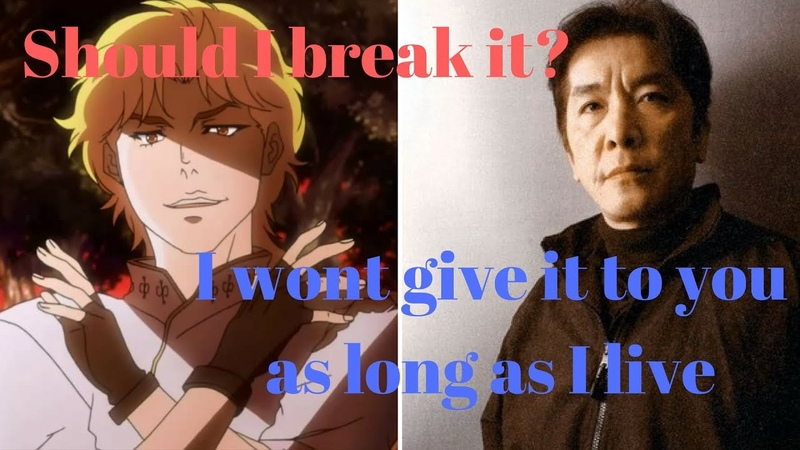 [Eng Sub] Sugita Tomokazu about the video game loving Nakata Jouji and his DSi
