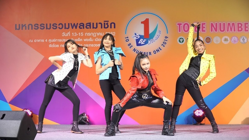 190713 BUSABA (บุษบา) cover 2NE1 - I AM THE BEST @ TO BE NUMBER ONE 2019