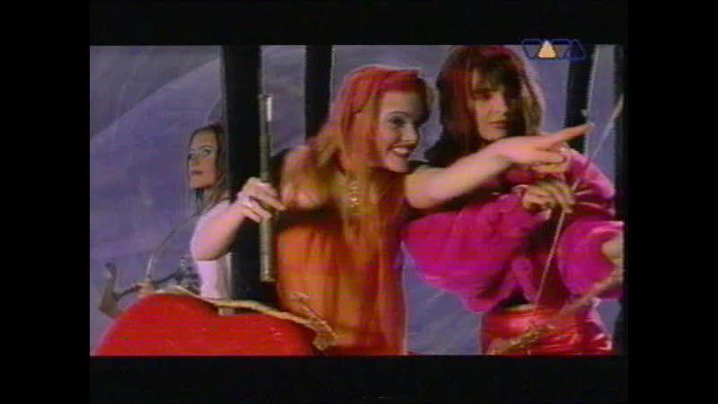 Kosmos Feat Mary K Codo VIVA VHS 1994