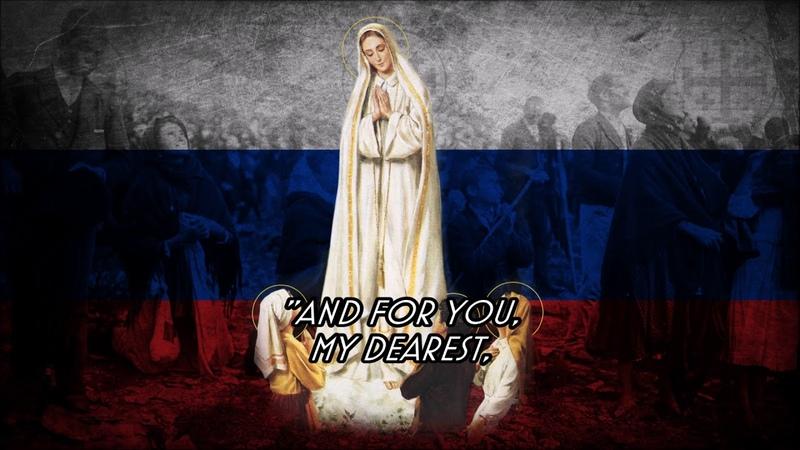 Russie Libre Chœur Montjoie Saint Denis