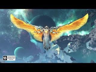 Doom eternal – official e3 story trailer [рифмы и панчи]