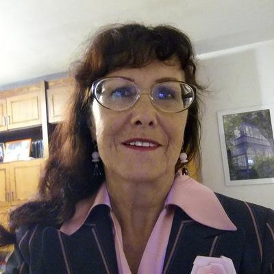 Ирина Тимощук