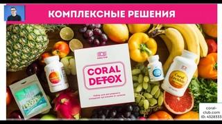 Здоровые Новости с Сергеем Семенченко Декабрь 2018