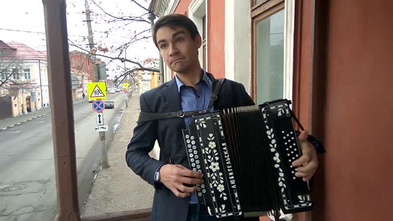 Александр Федосеев 18 11 18