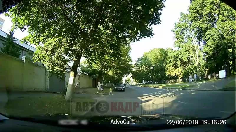 будьте внимательны водители!