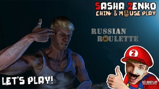 Russian roulette Gameplay (Chin & Mouse Only)