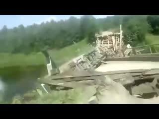Моста как не бывало.. vjcnf rfr yt ,sdfkj..