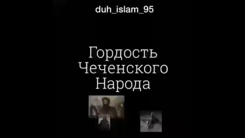 Байсангур Беноевский