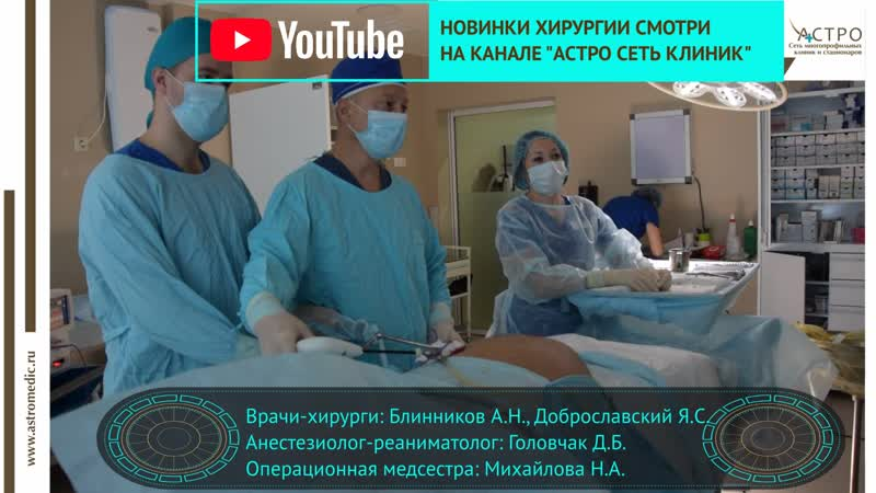 Лечение грыжи с помощью сетчатого имплантата
