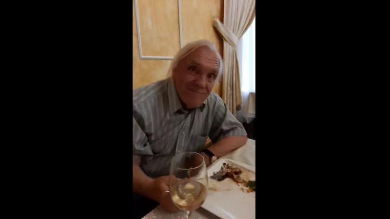Эх, мой любимый Лев Лещенко. С днём рождения, папочка!