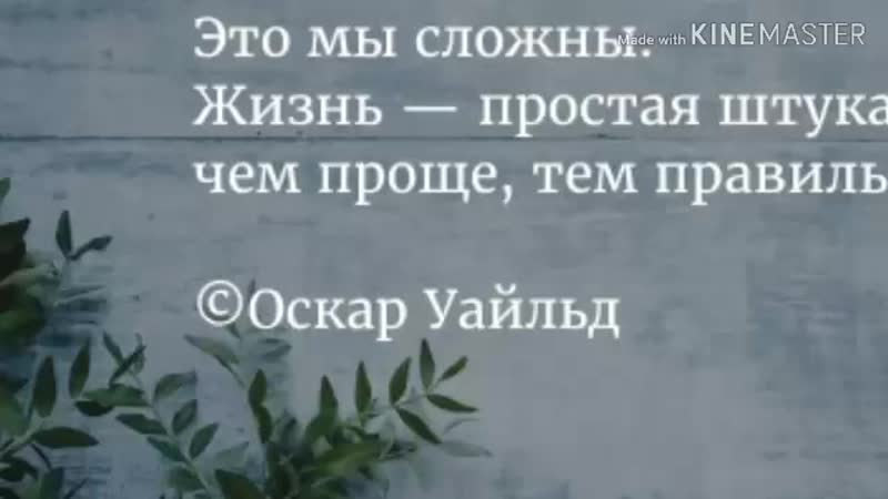 красивое видео с цитатами