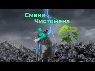 8-летний Максим из Сыктывкара убирает мусор на пляжах и дорогах города