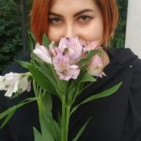 София Совинская