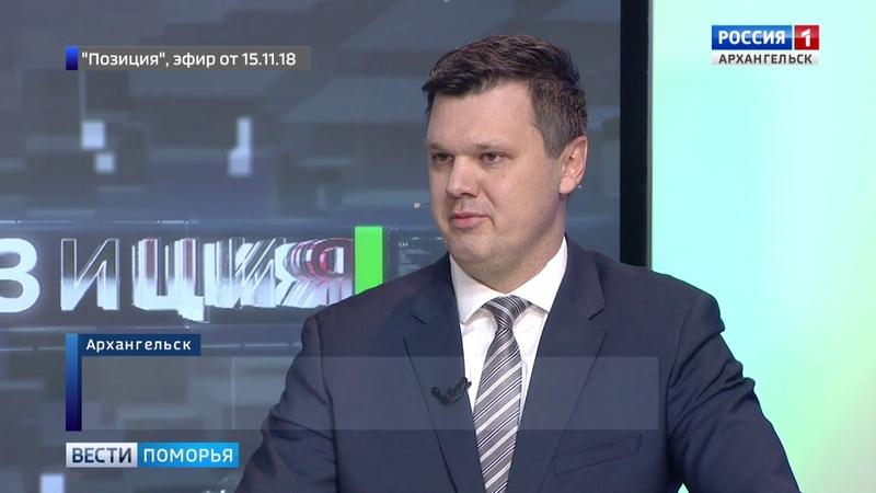 Столичная компания Технопарк расторгла договор с РЖД на аренду участка земли на станции Нименьга