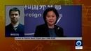 Iran - Chine: ce qui inquiète les USA