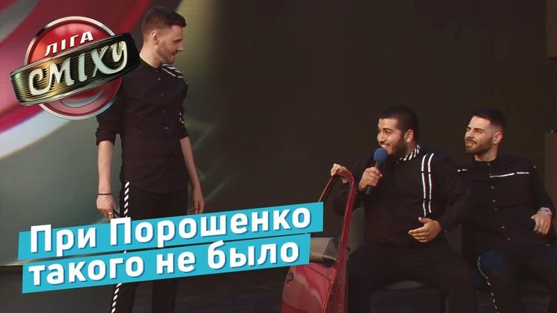 Единственный НЕ ПЕШКА Коломойского - Николь Кидман | Летний Кубок Лиги Смеха 2019
