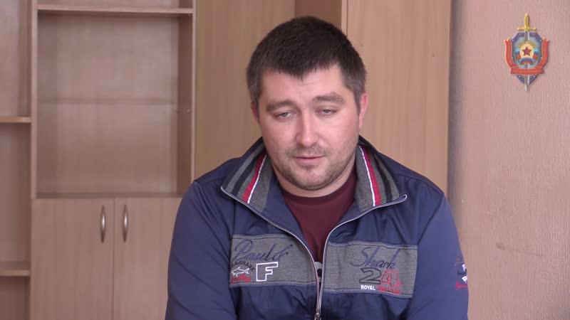 Житель ЛНР освобожден от уголовной ответственности за своевременное сообщение о факте его вербовки украинскими спецслужбами