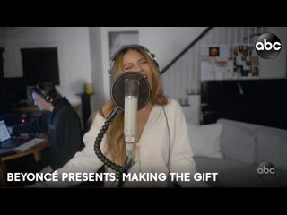 Beyonce presents making the gift (русские субтитры)