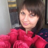 ИринаФролова