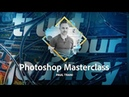 Photoshop Masterclass: Advanced Selections and Masks