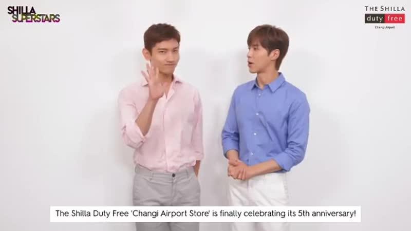 Shilla Duty Free 5th Anniversary Message TVXQ