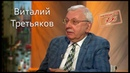 Самый честный президент Украины - Ющенко. Хоть не врал, что не бандеровец. 08.08.2019