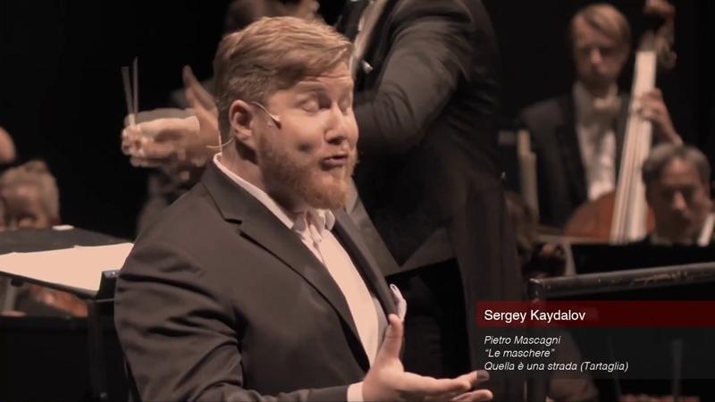 Sergey Kaydalov - Tartaglia's monologue - Quella è una strada (Mascagni - Le maschere)