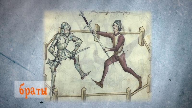 Васіль Цяпінскі 1540 1603