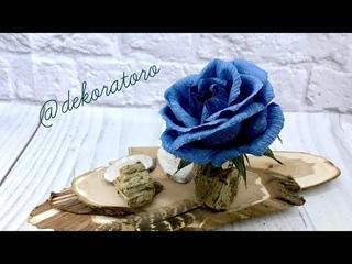 Пышная роза из гофрированной бумаги /мастер класс роза из 12 лепестков /DekoratoroDIY