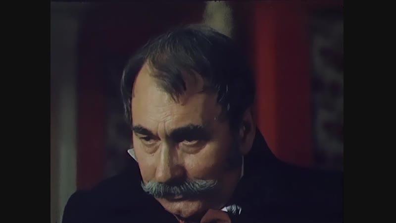 Благородный разбойник Владимир Дубровский 1988 Серия 4