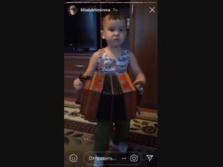 Карим Ганиев (Лилия Биктимирова, Фэдис Ганиевнын улы)