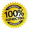 Бетон l Купить  с доставкой l ООО Автобетон