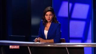 Камеди Клаб - Выпуск от 13.09.2019 Новый Сезон! Марина Кравец - Новости!