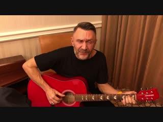 Новая песня Сергея Шнурова