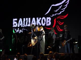 КТО ТАКАЯ ЭЛИС  Михаил Башаков, концерт в СПб, .