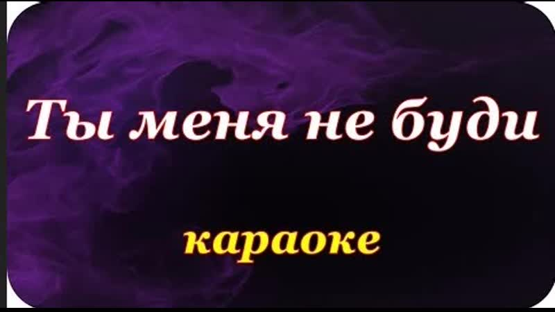 Ты меня не буди_2019-10-10_Братишка Live
