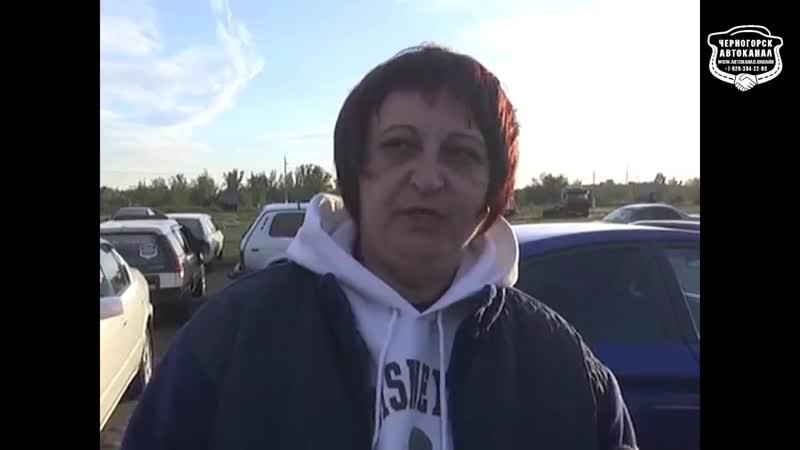 Черногорск Информ Новости Сюжет о Хакасии автоканал