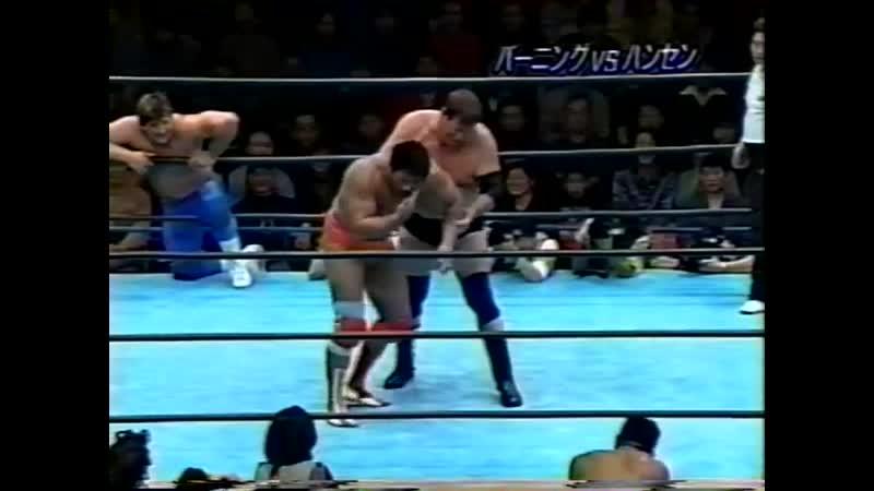 2000.02.12 - Kenta Kobashi/Jun Akiyama vs. Stan Hansen/Johnny Smith [JIP]