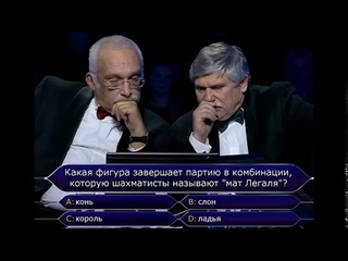 Аудиозапись разговора Александра Друзя и Ильи Бера полная версия