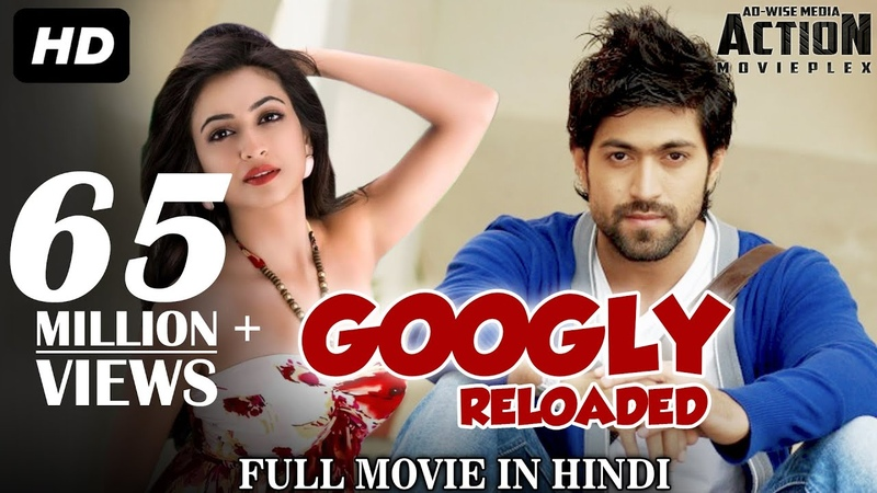 Googly Reloaded 2017 Full Hindi Dubbed Movie Yash Kirti Kharbanda ADMD