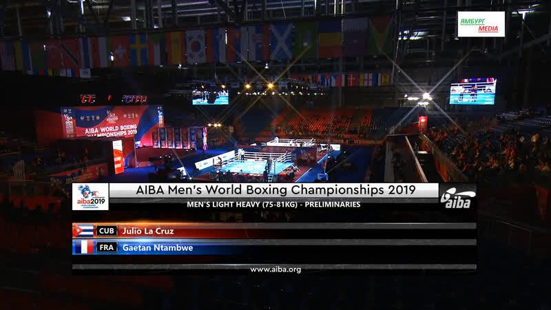 AIBA: World boxing championship light heavy CUB vs FRA