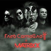 Логотип Глеб Самойлов & The MATRIXX